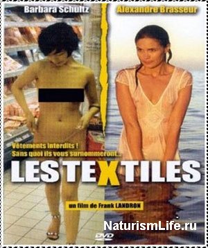 Nudist Feature Video - Les.Textiles  ヌーディスト機能ビデオ